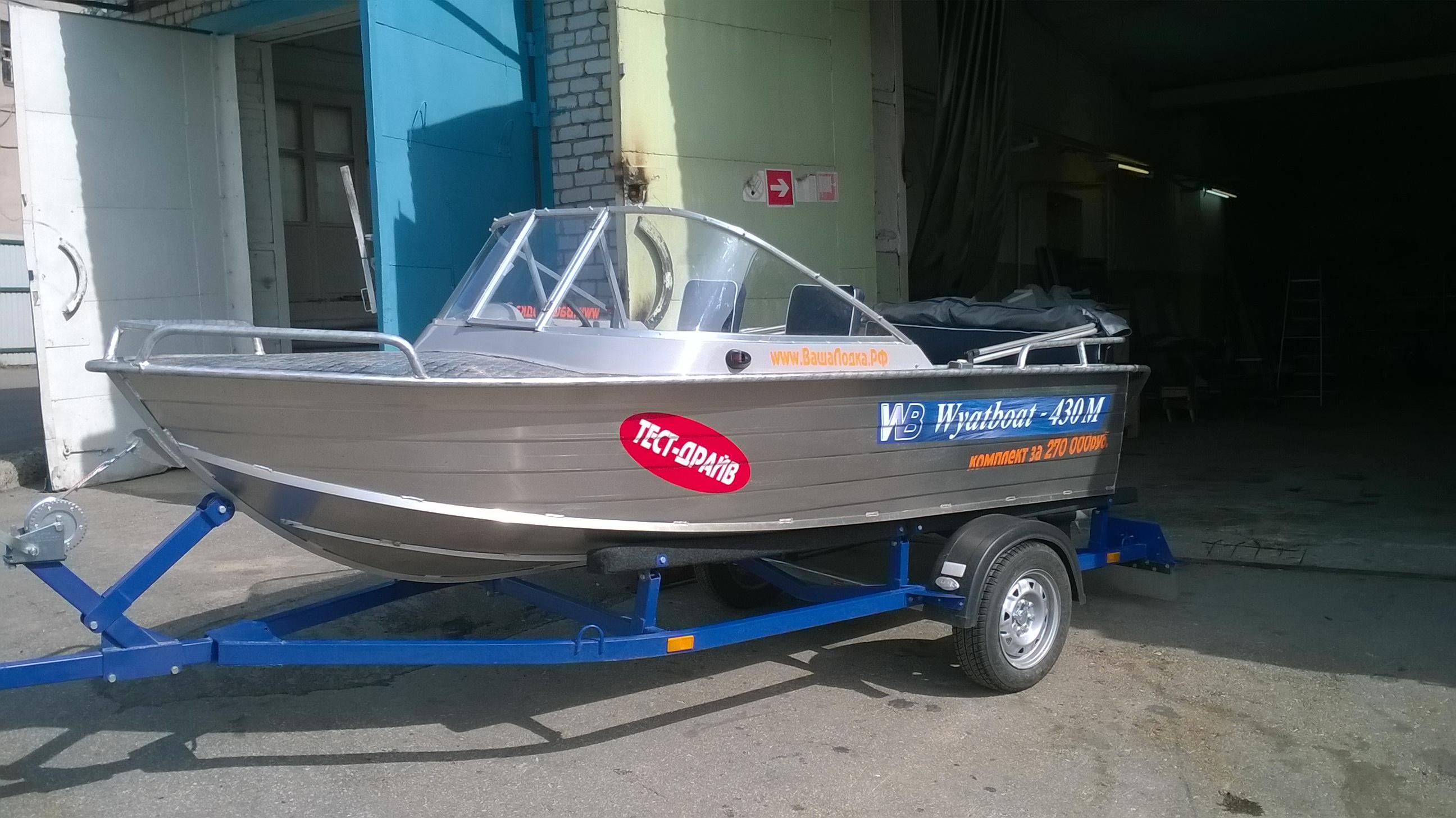 металлические лодки объявления